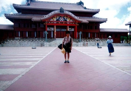 19930707 首里城-2.jpg