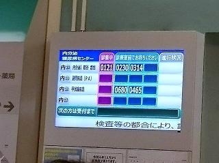 DSC_8521.jpg