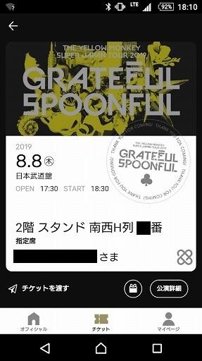 Screenshot_20190808-181011.jpg