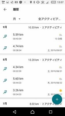 Screenshot_20190928-130759 (1).jpg