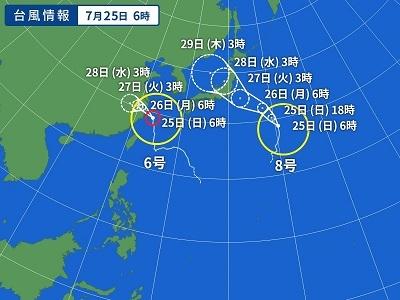 WM_TY-ASIA-V3_20210725-060000.jpg